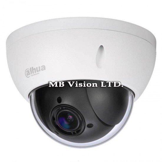 PTZ IP камера Dahua, Full HD 2MP резолюция, аналитични функции, 4х приближение - DH-SD22204T-GN
