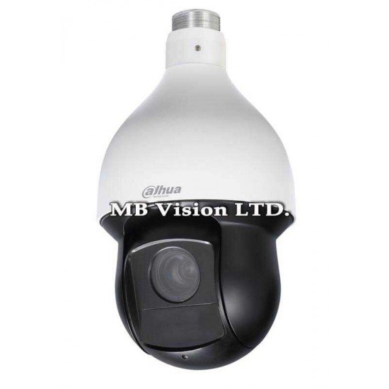 PTZ HD-CVI камера Dahua, 2MP резолюция, 30 пъти оптичен зуум, нощен режим до 100 метра - DH-SD59230I-HC