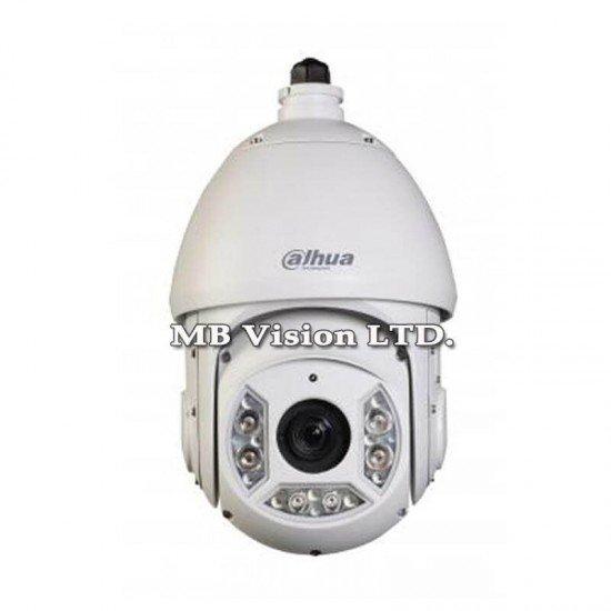 HD-CVI PTZ камера 1Mpix, 20х оптично, 16х цифрово увеличение