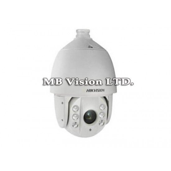 2MP Turbo HD Hikvision DS-2AE7232TI-A, PTZ, IR 150m