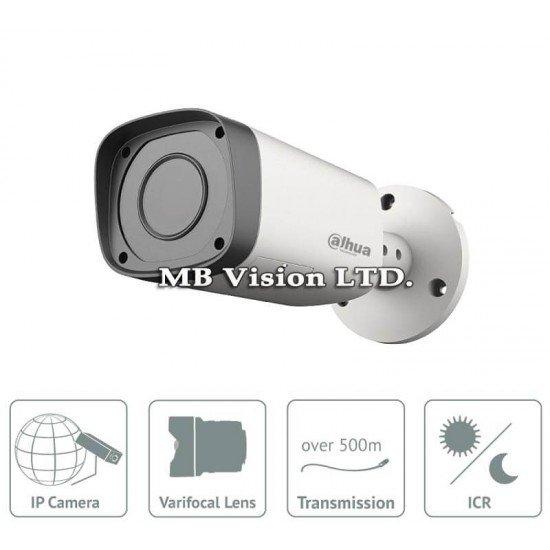 Gen II HD-CVI 1.4 мегапикселова водоустойчива камера Dahua HAC-HFW2220R-Z