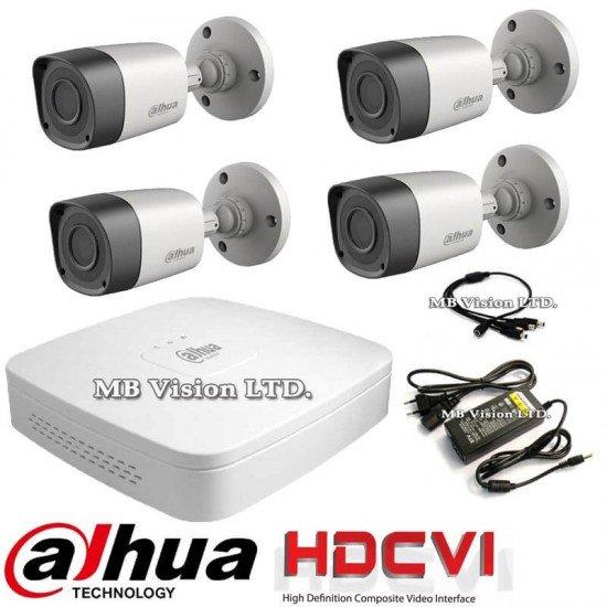 HDCVI система за видеонаблюдение с 4 HD камери, DVR рекордер и захранващ адаптер
