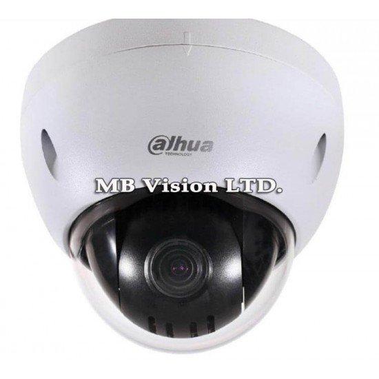 Wi-Fi IP камера Dahua, 1MP резолюция и IR подсветка до 30м IPC-HDBW1000E-W